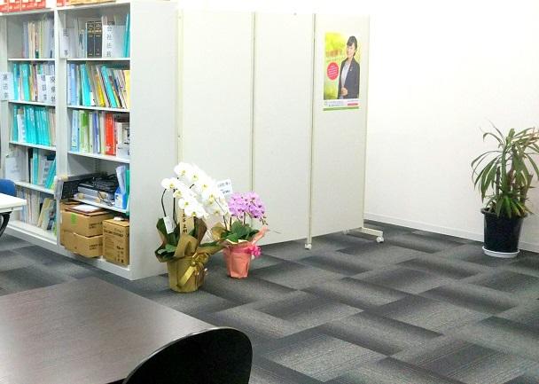谷島行政書士事務所 六本木 本店 事務所の風景